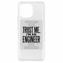 Чохол для Xiaomi Mi11 Довірся мені я інженер