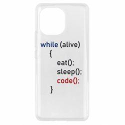Чехол для Xiaomi Mi11 Eat, Sleep, Code