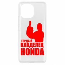 Чохол для Xiaomi Mi11 Гордий власник HONDA