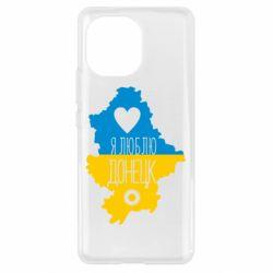 Чехол для Xiaomi Mi11 I love Donetsk, Ukraine