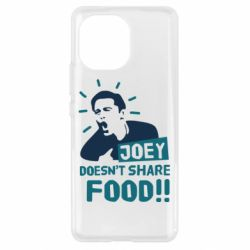 Чехол для Xiaomi Mi11 Joey doesn't share food!