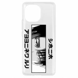 Чохол для Xiaomi Mi11 Levi's Eyes