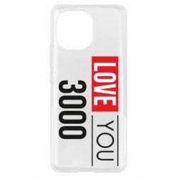 Чехол для Xiaomi Mi11 Love 300