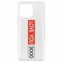 Чехол для Xiaomi Mi11 Love you 3000