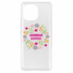 Чохол для Xiaomi Mi11 Улюблена бабуся і красиві квіточки