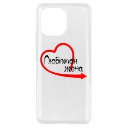 Чохол для Xiaomi Mi11 Улюблена дружина
