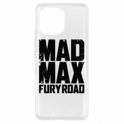 Чохол для Xiaomi Mi11 MadMax