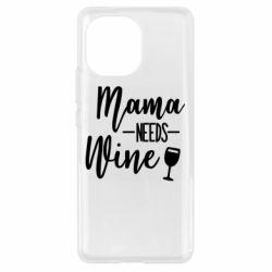 Чохол для Xiaomi Mi11 Mama need wine