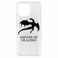Чехол для Xiaomi Mi11 Mother of dragons 1