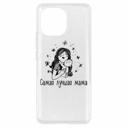Чохол для Xiaomi Mi11 Найкраща мама