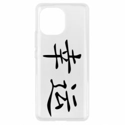 Чохол для Xiaomi Mi11 Удача