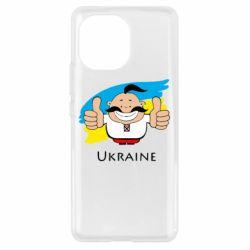 Чехол для Xiaomi Mi11 Ukraine kozak
