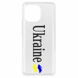 Чохол для Xiaomi Mi11 Ukraine