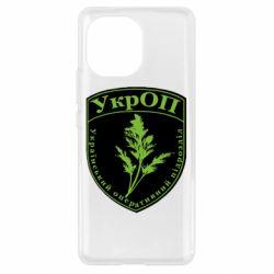 Чохол для Xiaomi Mi11 Український оперативний підрозділ