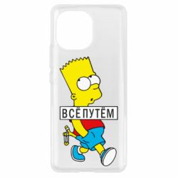 Чехол для Xiaomi Mi11 Все путем Барт симпсон