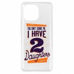 Чохол для Xiaomi Mi11 You can't scare me i have 2 daughters