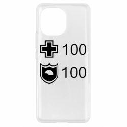Чехол для Xiaomi Mi11 Жизнь и броня