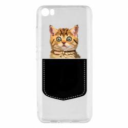 Чехол для Xiaomi Mi5/Mi5 Pro Cat in your pocket