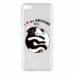 Чехол для Xiaomi Mi5/Mi5 Pro Cats with a smile