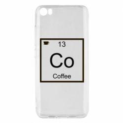 Чохол для Xiaomi Mi5/Mi5 Pro Co coffee
