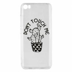 Чехол для Xiaomi Mi5/Mi5 Pro Don't touch me cactus