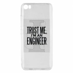 Чохол для Xiaomi Mi5/Mi5 Pro Довірся мені я інженер