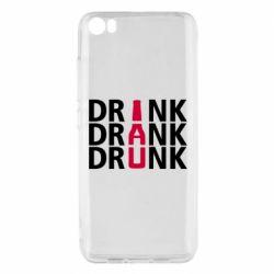 Чехол для Xiaomi Mi5/Mi5 Pro Drink Drank Drunk