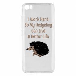 Чехол для Xiaomi Mi5/Mi5 Pro Hedgehog with text