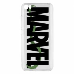 Чехол для Xiaomi Mi5/Mi5 Pro Marvel logo and vine