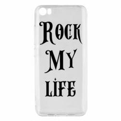 Чехол для Xiaomi Mi5/Mi5 Pro Rock my life