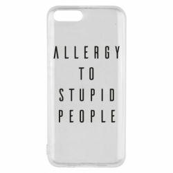 Чехол для Xiaomi Mi6 Allergy To Stupid People