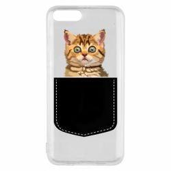 Чехол для Xiaomi Mi6 Cat in your pocket