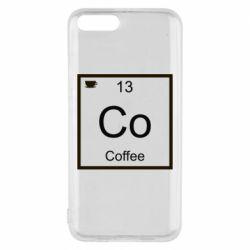 Чохол для Xiaomi Mi6 Co coffee