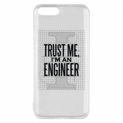 Чохол для Xiaomi Mi6 Довірся мені я інженер