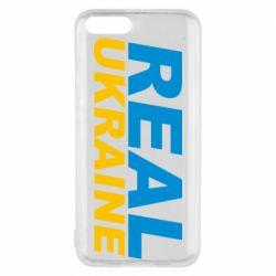 Чехол для Xiaomi Mi6 Real Ukraine