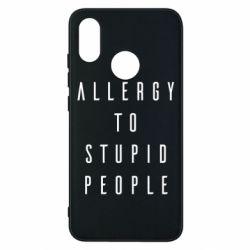 Чехол для Xiaomi Mi8 Allergy To Stupid People