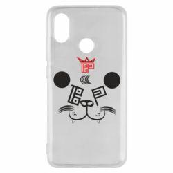 Чехол для Xiaomi Mi8 BEAR PANDA BP VERSION 2