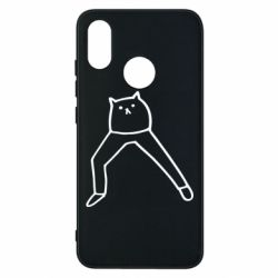 Чохол для Xiaomi Mi8 Cat in pants
