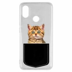 Чехол для Xiaomi Mi8 Cat in your pocket