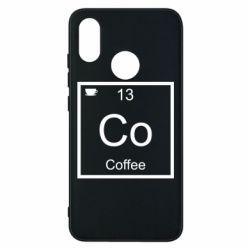 Чохол для Xiaomi Mi8 Co coffee