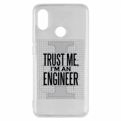 Чохол для Xiaomi Mi8 Довірся мені я інженер