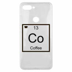 Чохол для Xiaomi Mi8 Lite Co coffee