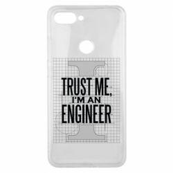 Чохол для Xiaomi Mi8 Lite Довірся мені я інженер