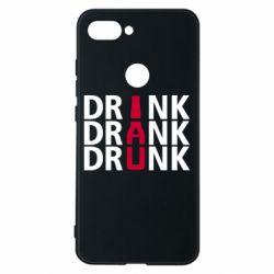 Чехол для Xiaomi Mi8 Lite Drink Drank Drunk