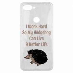 Чехол для Xiaomi Mi8 Lite Hedgehog with text