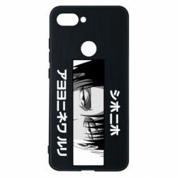 Чохол для Xiaomi Mi8 Lite Levi's Eyes