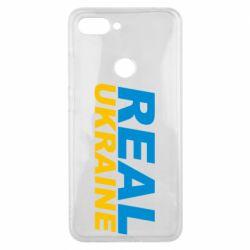 Чехол для Xiaomi Mi8 Lite Real Ukraine