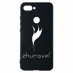 Чохол для Xiaomi Mi8 Lite Zhuravel