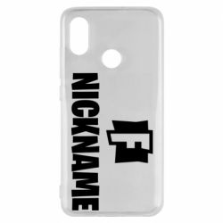 Чехол для Xiaomi Mi8 Nickname fortnite