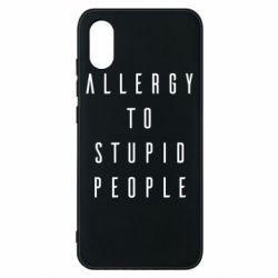 Чехол для Xiaomi Mi8 Pro Allergy To Stupid People